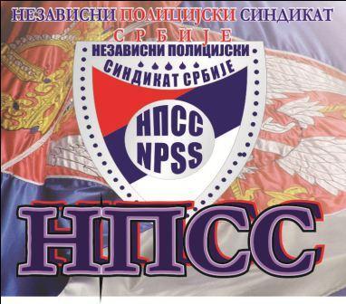 NPSS 1